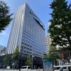 【宿泊記&レビュー】ハイアットリージェンシー横浜:JR桜木町・関内駅からタクシーで約5分&元町・中華街・山下公園が徒歩圏内の「2020年5月に開業したハイアットホテルズ系列のホテル」