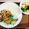 豚肉とピーマンの甘酒ピリ辛炒め・さつまいものキャラウェイサラダ