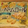 ミニバームロール 塩レモンクリーム