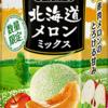 野菜生活100 北海道メロンミックス