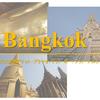 バンコク三大寺院『ワット・プラケオ/ワット・ポー/ワット・アルン』を徹底解説