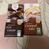 輸入菓子:おもちゃ箱:オーガニック(ダークチョコレート70・塩キャラメルミルクチョコ)