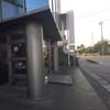 茨城県に2つしかないボードゲームのお店