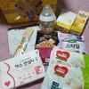 【韓国で妊娠】無料でもらえるマザーボックス
