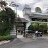 外国人がまじで知らないベトナムダナンの隠された山奥のリゾート観光スポット「Hot Spring Park」:7月23日