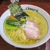 成田のらあめんcloverは評判通りに美味でした@千葉県成田市 初訪問