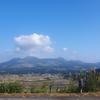 祖母山と阿蘇山