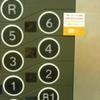 岡崎会場 シビコの2階からエレベーターで6階展示会場へGO