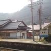 来年(平成30年)で廃止される三江線の旅②