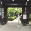 初めての妙心寺退蔵院で対談「禅とデザイン」をほろ酔いで聴く
