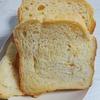 デコポンピールのパン
