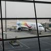 エアチャイナ(中国国際航空)A350-900搭乗記【最新機材だからエコノミークラスでも超快適】