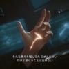 サイコブレイク2も日本語音声収録が確定!ジュリ・キッドマンの音声付き動画が公開!