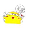 モロちゃん4コマ劇場「モロちゃんは資格を取りたい」