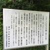 ウティリズヌ瀧(喜入の瀧)【加計呂麻島】