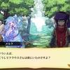【メルクストーリア】 エノ村 第6話 クラウス、再び シナリオ