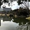 江戸の二大庭園の一つ「小石川後楽園」。徳川慶喜との関係は?