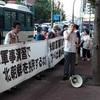 8/25(金)「米韓合同軍事演習をやめろ!緊急抗議行動」40人で抗議の声をあげました。