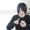 「スマホ」と「スマフォ」あなたはどっち?~日本語の面白い話~
