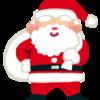 ✨メリークリスマス✨ 小さい頃のクリスマスの話。