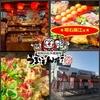【オススメ5店】明石(兵庫)にある鉄板焼きが人気のお店