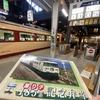 185系記念弁当てっぱく2景^^
