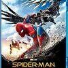 コストコおすすめ新商品(トリンプ ストレッチモールドブラ 、Blu-ray/DVD セット スパイダーマン : ホームカミングなど)