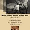 NOCHE CUBANA MUSICA LATINA vol.7
