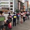 JR桃谷駅で募金活動しました!