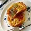 ハーブバターでフレンチトーストを作る。