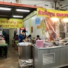 ウドムスック駅近の美味しいクイジャップユアン・ウボンラーチャターニー@ウドムスック