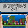 【Gyromons】最新情報で攻略して遊びまくろう!【iOS・Android・リリース・攻略・リセマラ】新作スマホゲームが配信開始!