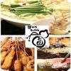 【オススメ5店】心斎橋・なんば・南船場・堀江(大阪)にある串カツ が人気のお店