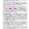 【感謝☆】お申込み御礼と、台風一過と、実践実例集をつけるぞ!!の巻
