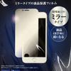 【徹底比較】100均のiPhone用画面保護フィルム(ミラータイプ)