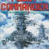 フリートコマンダーのゲームと攻略本の中で どの作品が最もレアなのか