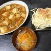麻婆厚揚げ、白菜漬け、スープ