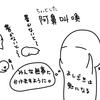 オルターブース アドベントカレンダー 2020 開幕!!