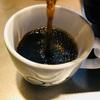 たまには、ほっと一息コーヒーの香りに癒されませうか。