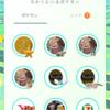 8/29 福井に出張です