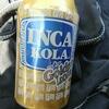 南米スーパーの「インカコーラ」が美味しい