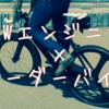 レッドウイングエンジニアブーツで自転車に乗る