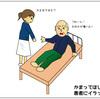 時に看護師は女優になる。かまってほしい患者の上手な対処法