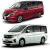 セレナと、ステップワゴンを、比較!価格、燃費、加速、乗り心地、広さなど。どっちが良い車?
