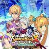サモンナイトX オリジナル・サウンドトラック