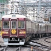 阪急京都線乗車記①鉄道風景209...20200308