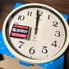 ノア精密の壁掛け時計「ペストル」電波時計、マナベで買った