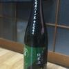 誉池月 池月酒造 島根県