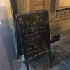 2017/11/3 恒吉豊+dareca/出鱈目次郎@大阪cafe ROOM