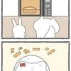 4コマ漫画「プレゼント②」